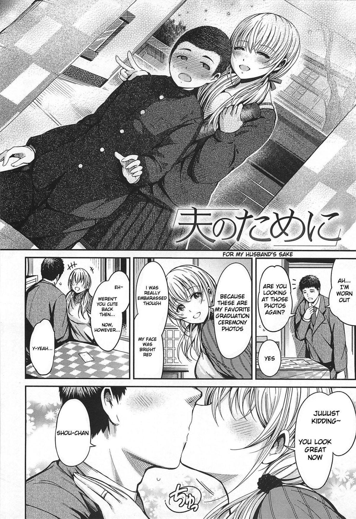 [Ichimatsu] [For my Husband's Sake] 1