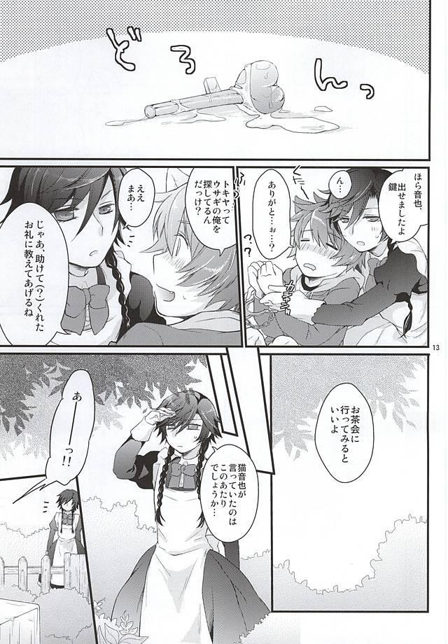 Tokiya in Wonderland 10