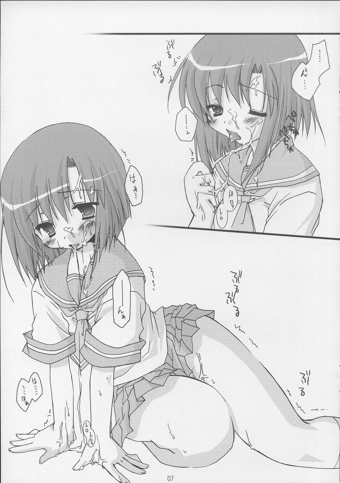Yume no Owari 6