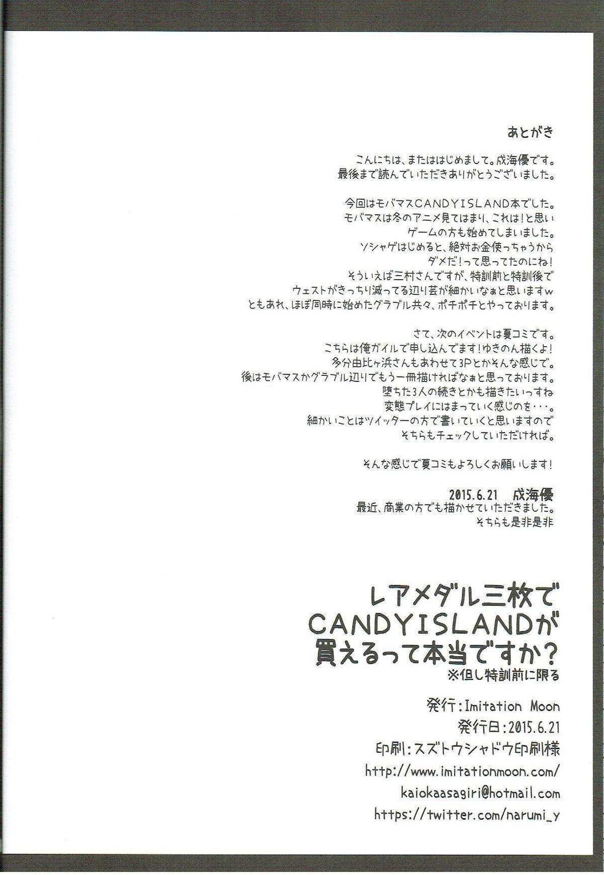 Rare Medal Sanmai de CANDY ISLAND ga Kaerutte Hontou Desuka? 18