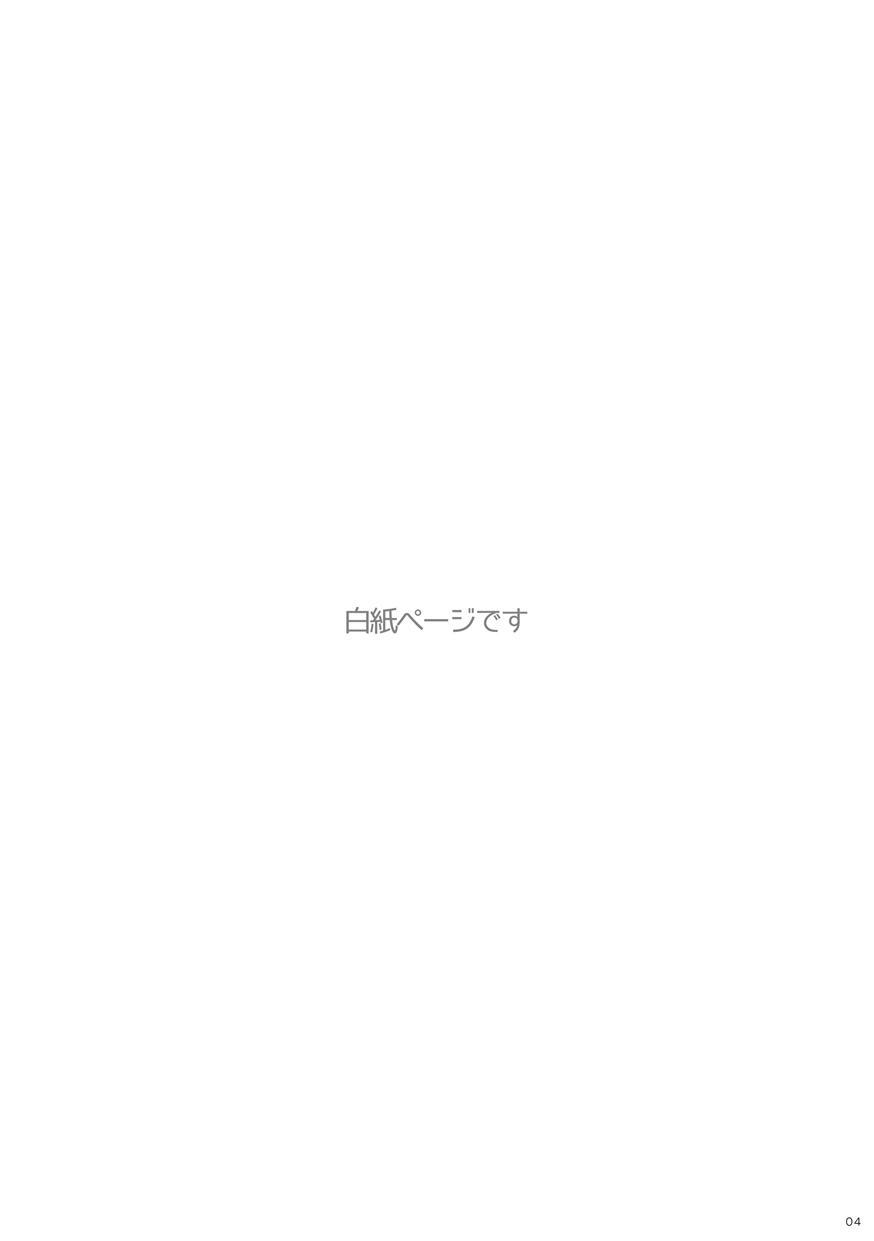 Keikyo Moudou 3