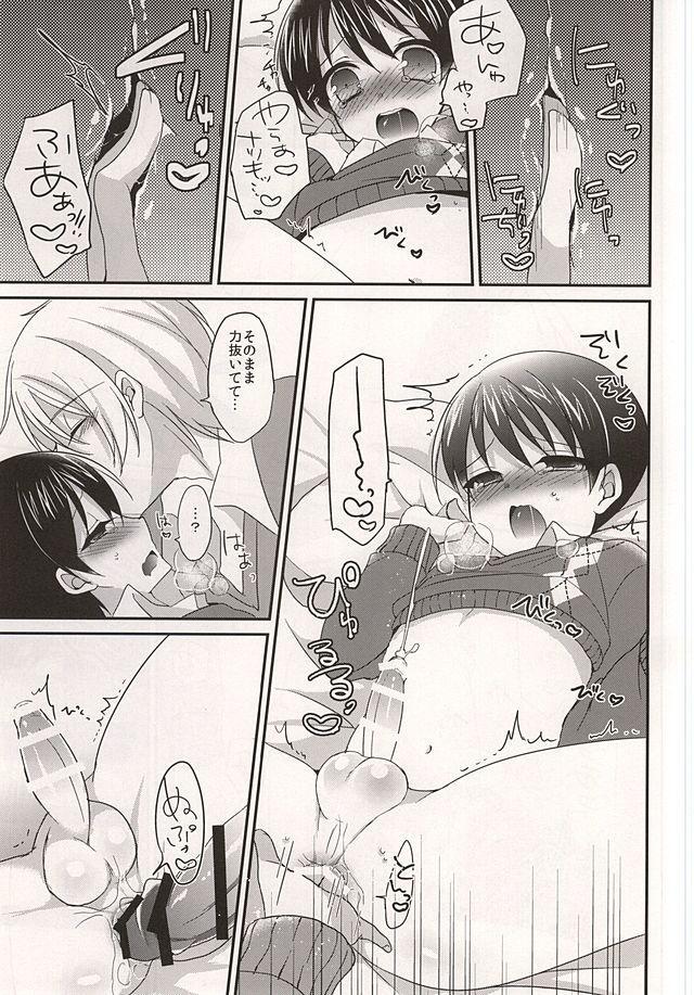 Osananajimi no Oishii Tabekata 9