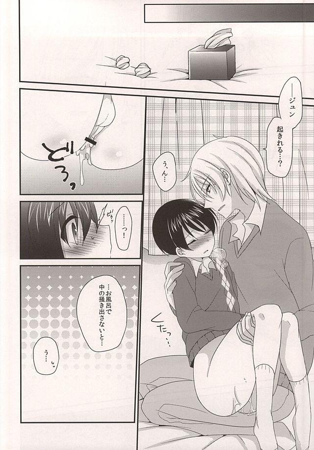Osananajimi no Oishii Tabekata 18