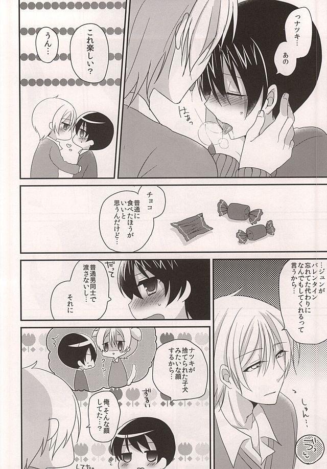 Osananajimi no Oishii Tabekata 2
