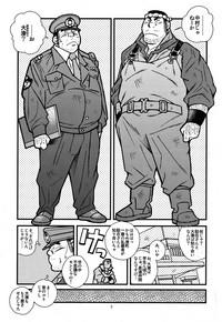 Ryoushi to ChuuzaiFisherman and Policeman 5