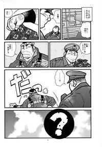 Ryoushi to ChuuzaiFisherman and Policeman 6