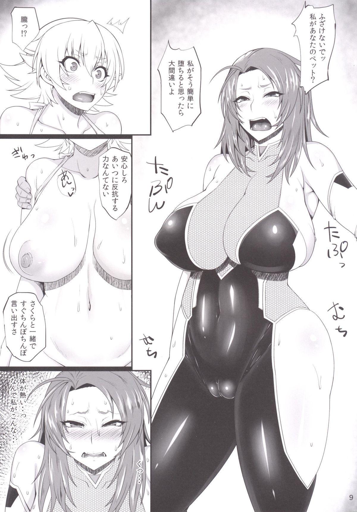 Ninkatsu Taimanin Sakura Oboro no Juujun Pet no Hanashi 7