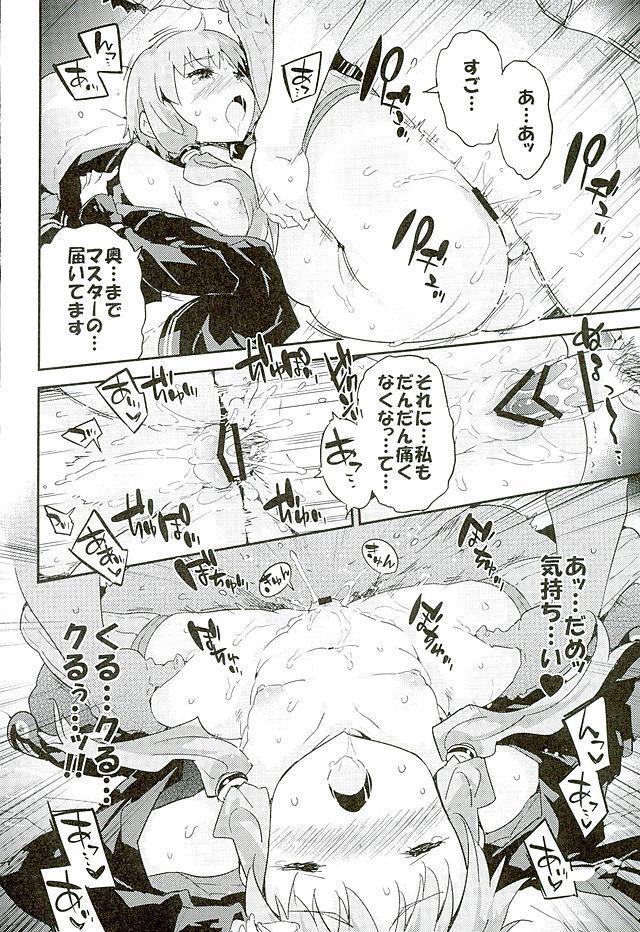 Voice Eroid + Sex Yuzuki Yukari 14