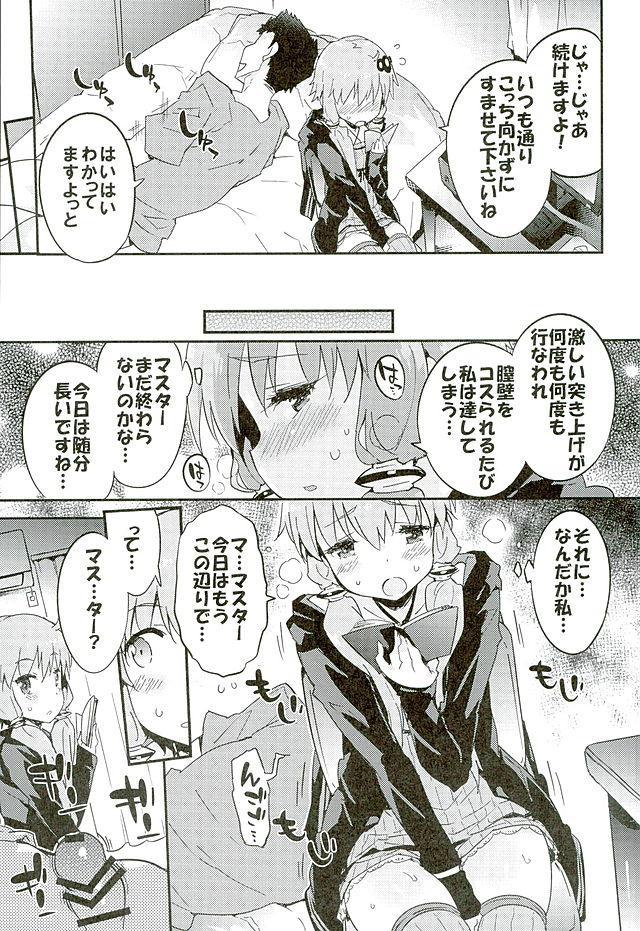 Voice Eroid + Sex Yuzuki Yukari 5
