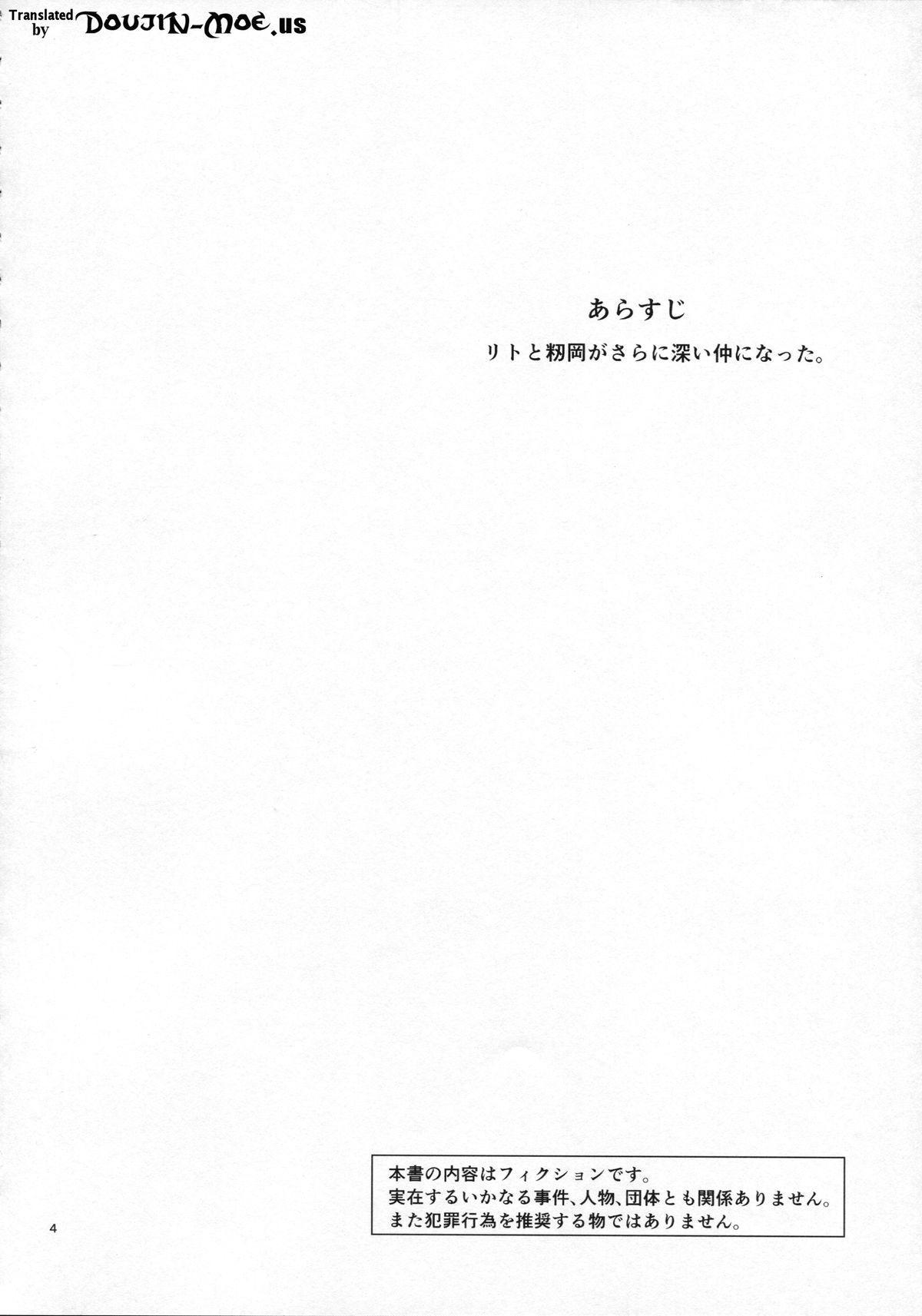 Momioka no Hatsujou | Momioka's Horniness 2