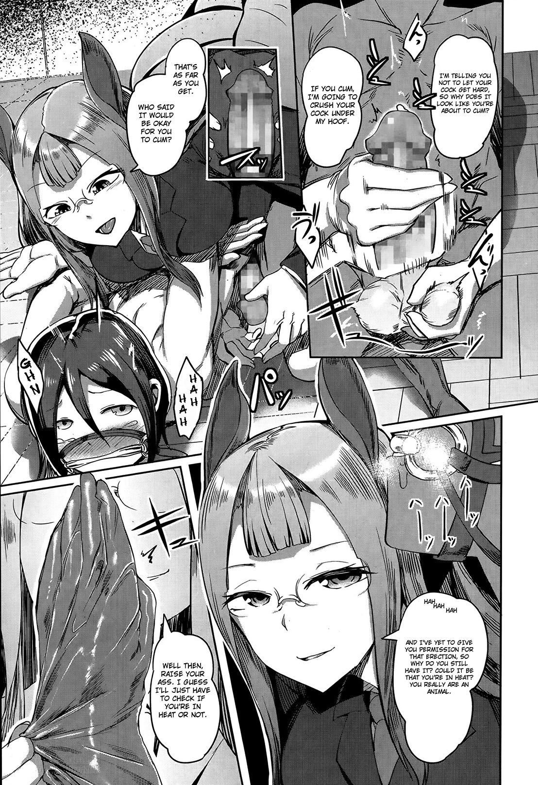 [AHOBAKA] Bokudakeno Mukougawa Ch. 0-1, 3-5, 7, 9 [English] [MintVoid + Vile + SaHa + thetsuuyaku] 72