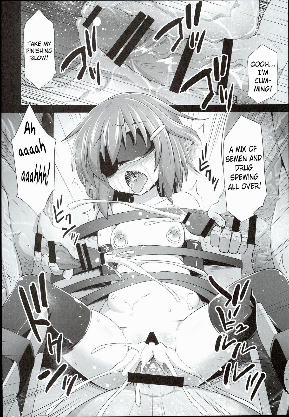Kanmusu Chakunin Ikazuchi Kousoku Gekiyaku Choukyou   Ship Girls Pregnancy - Ikazuchi's Restrained Drug Training 31