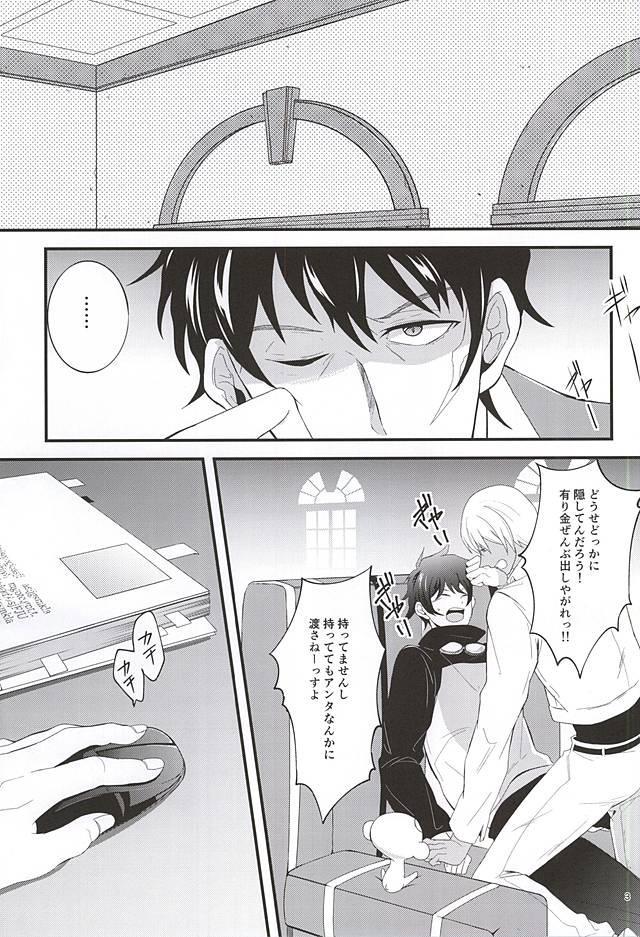 Tenshi na Kimi ni Itazura shitai 1