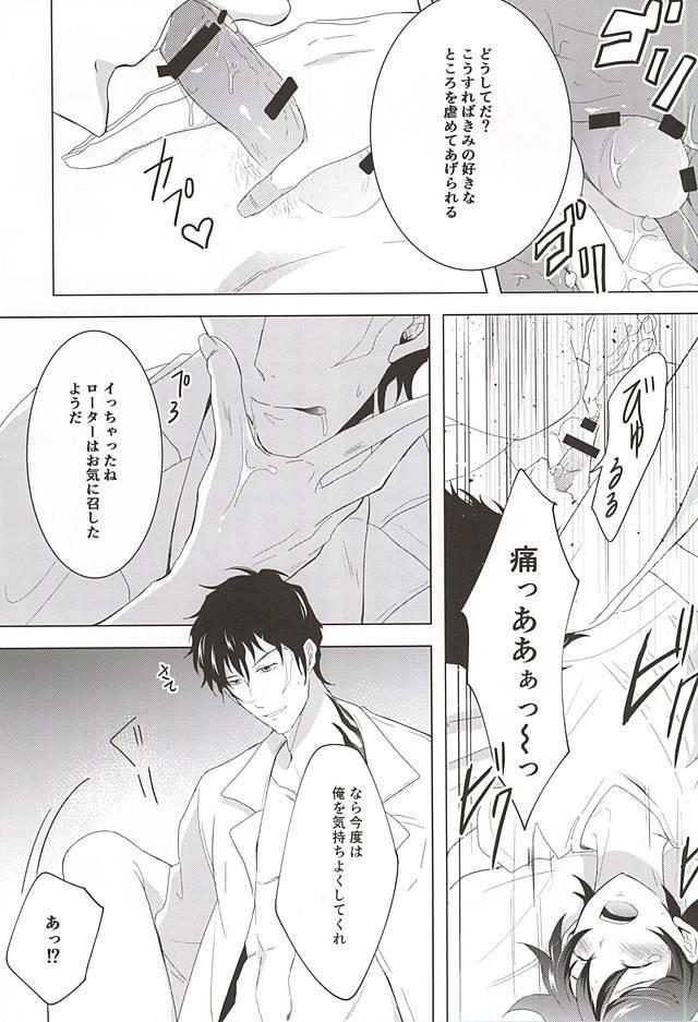 Tenshi na Kimi ni Itazura shitai 21