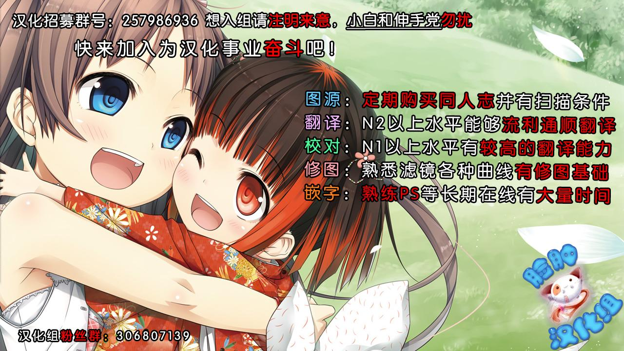 Uchi no Pet Jijou 3 22