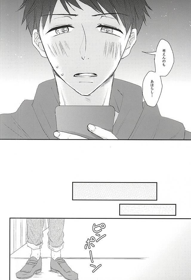 Sekai no Kawaii o Atsumetara Yamazaki Sousuke-kun ni Narimashita 13