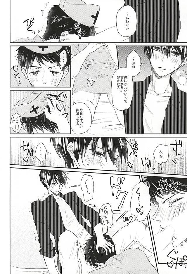 Sekai no Kawaii o Atsumetara Yamazaki Sousuke-kun ni Narimashita 36
