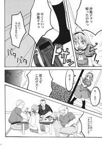 Ibara Hime 6