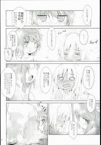 Kasshoku Musume wa Sekkyokuteki 10