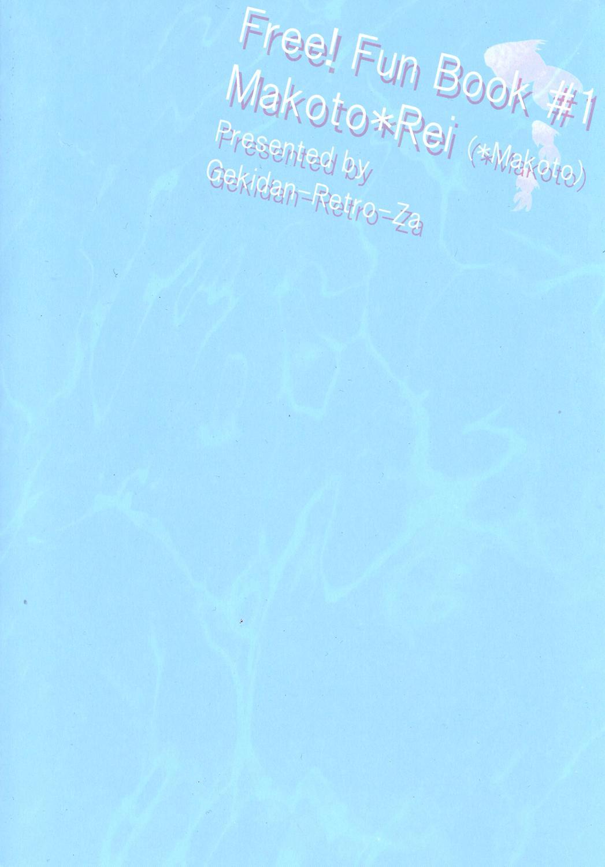 (GOOD COMIC CITY 20) Gekidan-Retro-Za (Oki Rumiru)] Utakata sukui (Free!) [English] [ebil_trio] 30