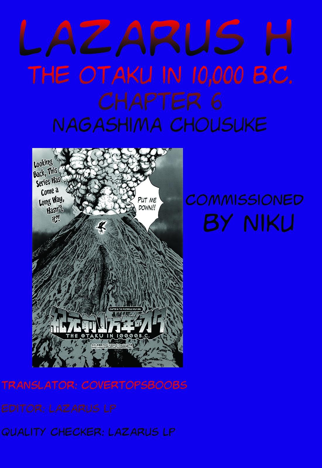 Kigenzen 10000 Nen no Ota | The Otaku in 10,000 B.C. 117