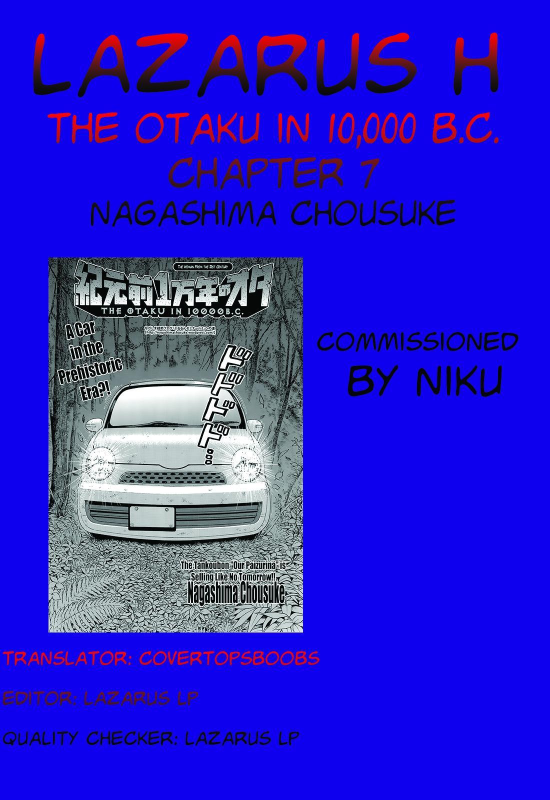 Kigenzen 10000 Nen no Ota | The Otaku in 10,000 B.C. 136