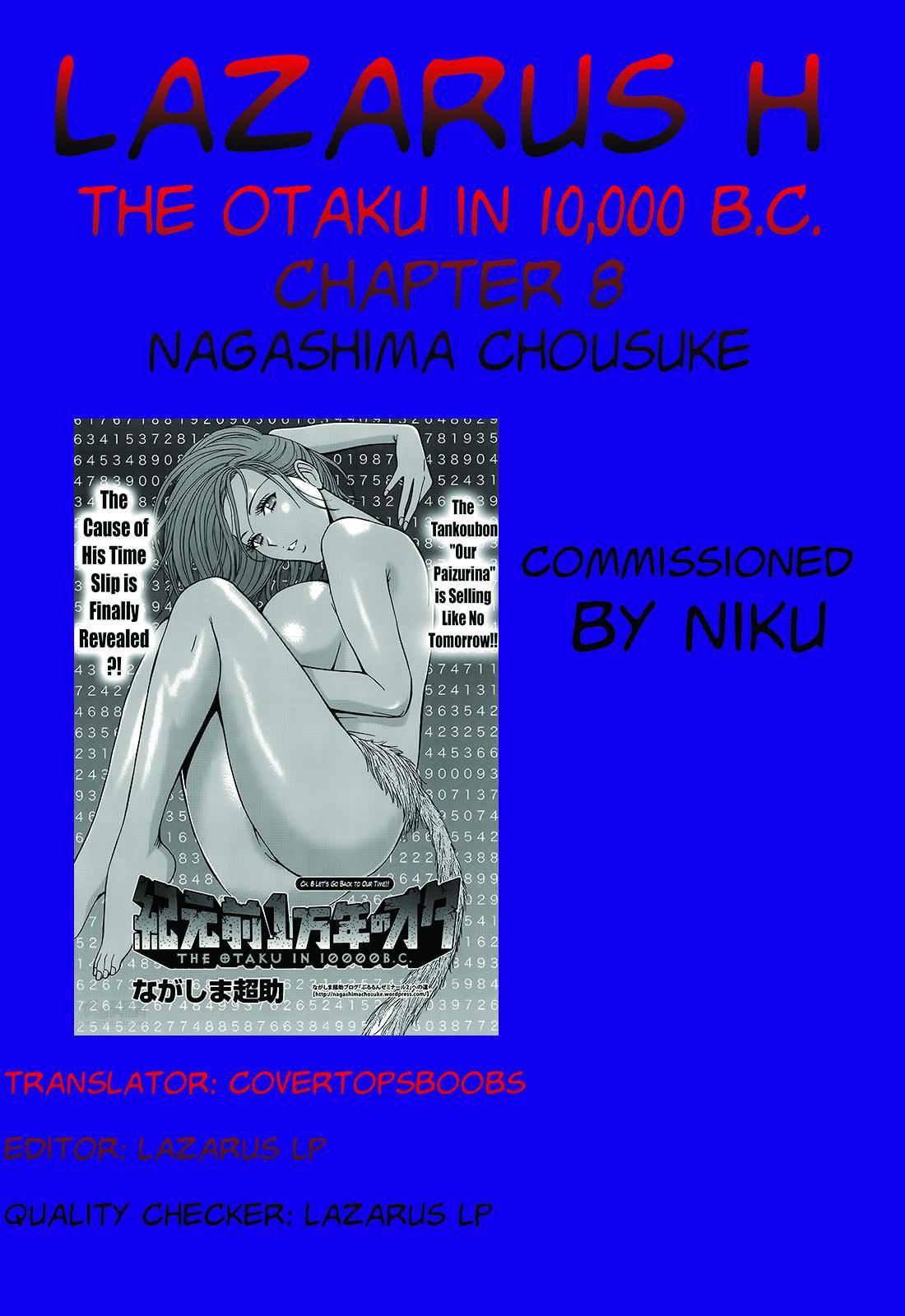 Kigenzen 10000 Nen no Ota | The Otaku in 10,000 B.C. 155
