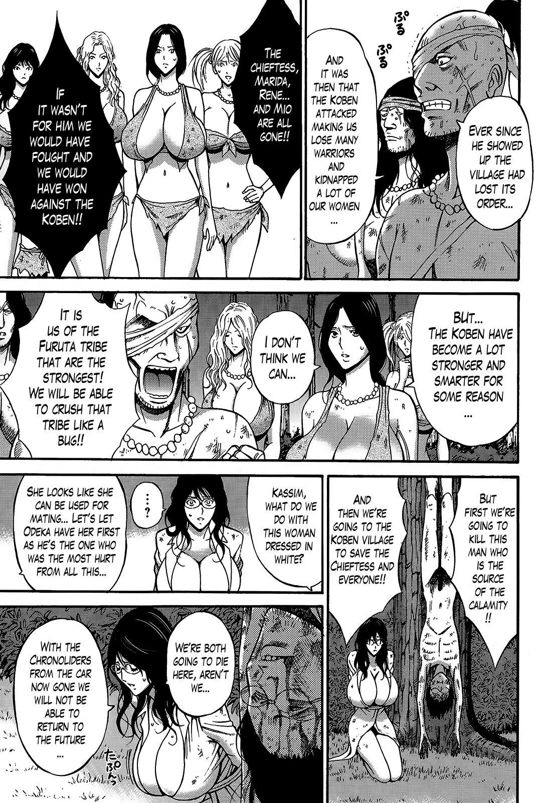 Kigenzen 10000 Nen no Ota | The Otaku in 10,000 B.C. 162