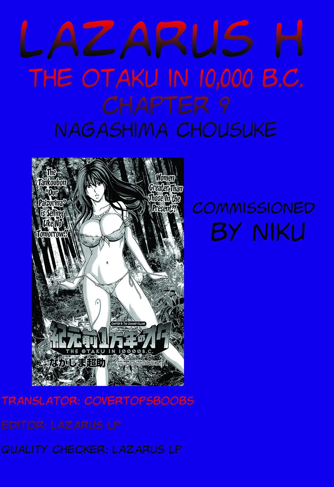Kigenzen 10000 Nen no Ota | The Otaku in 10,000 B.C. 174