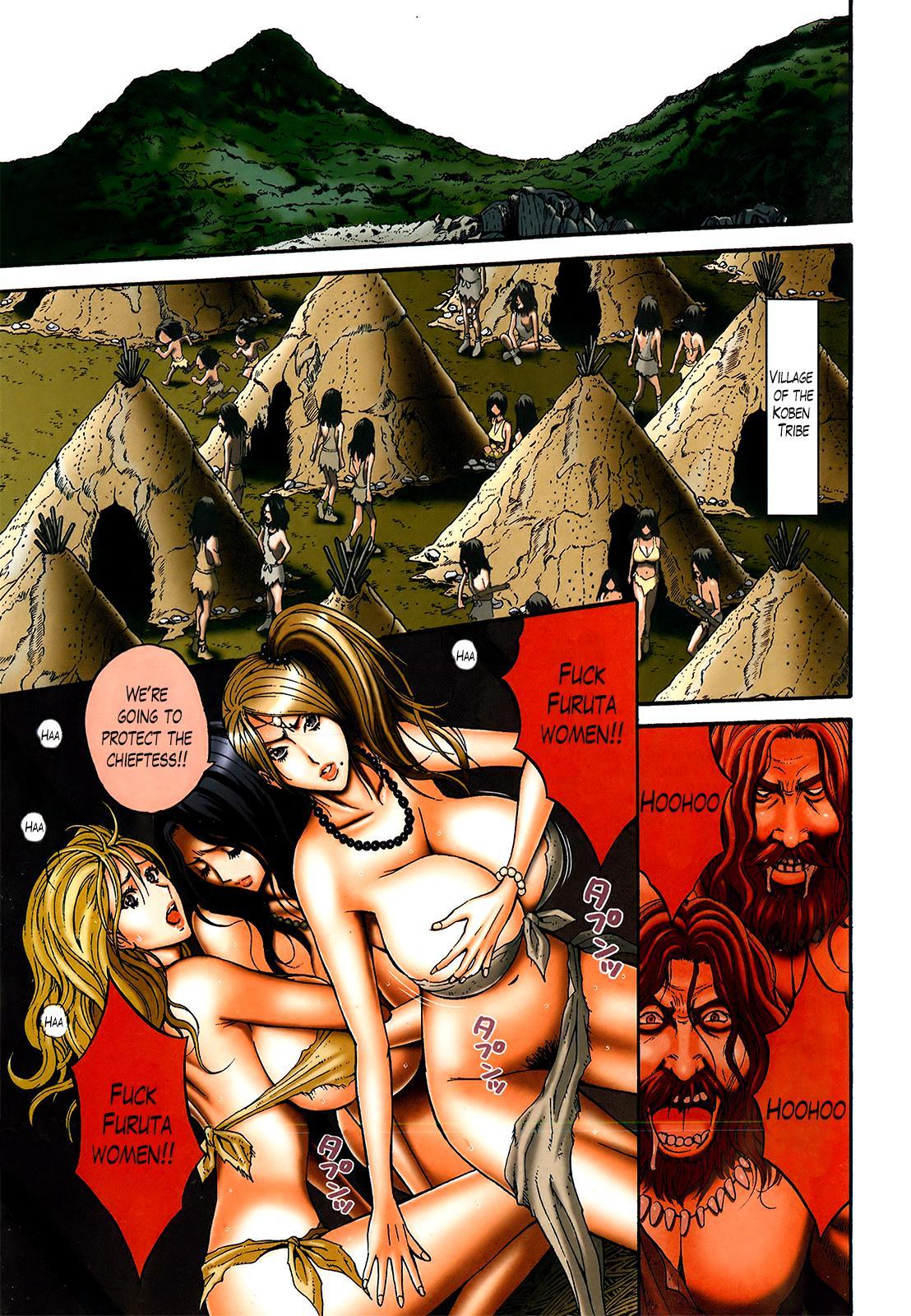 Kigenzen 10000 Nen no Ota | The Otaku in 10,000 B.C. 175