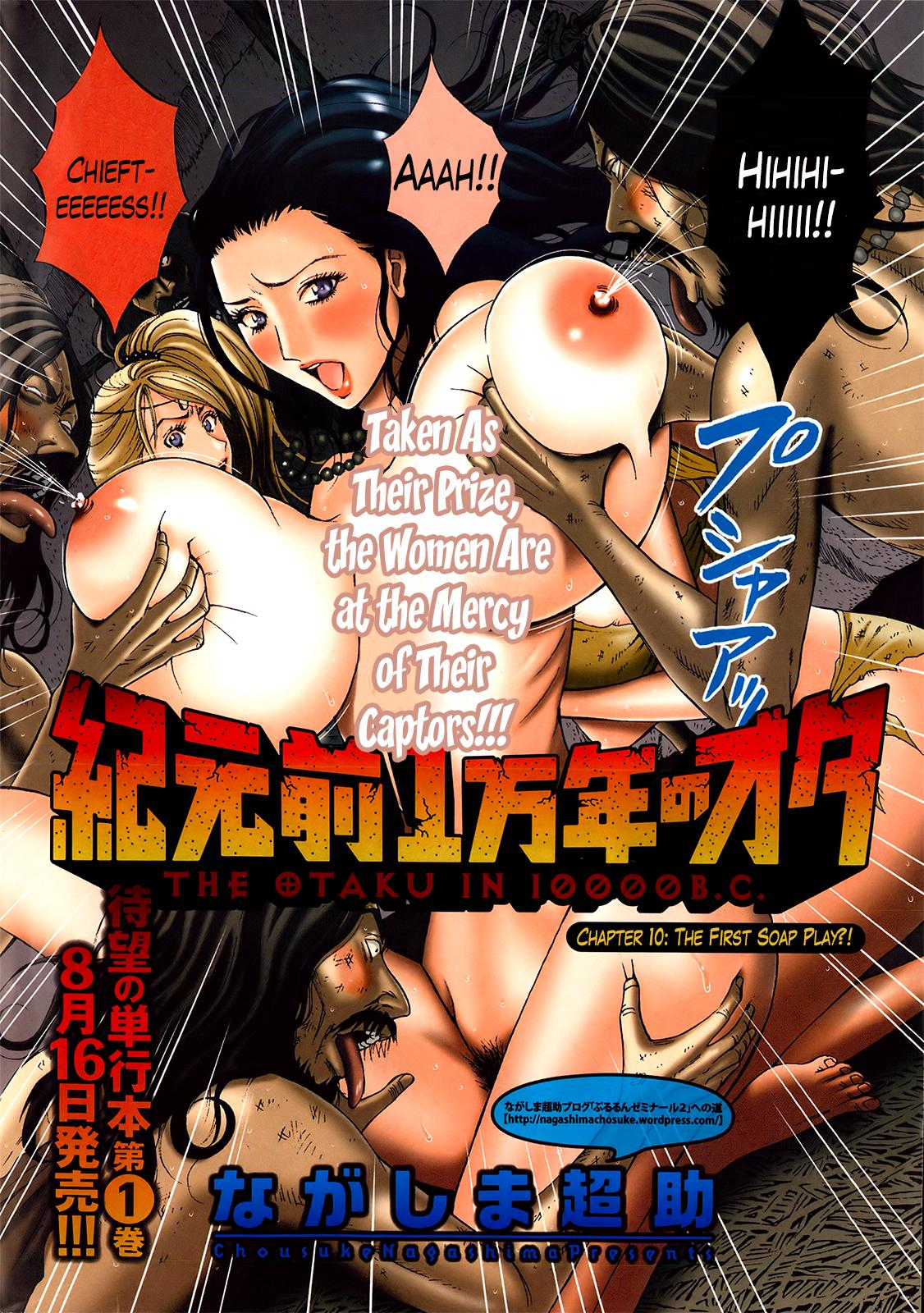 Kigenzen 10000 Nen no Ota | The Otaku in 10,000 B.C. 176