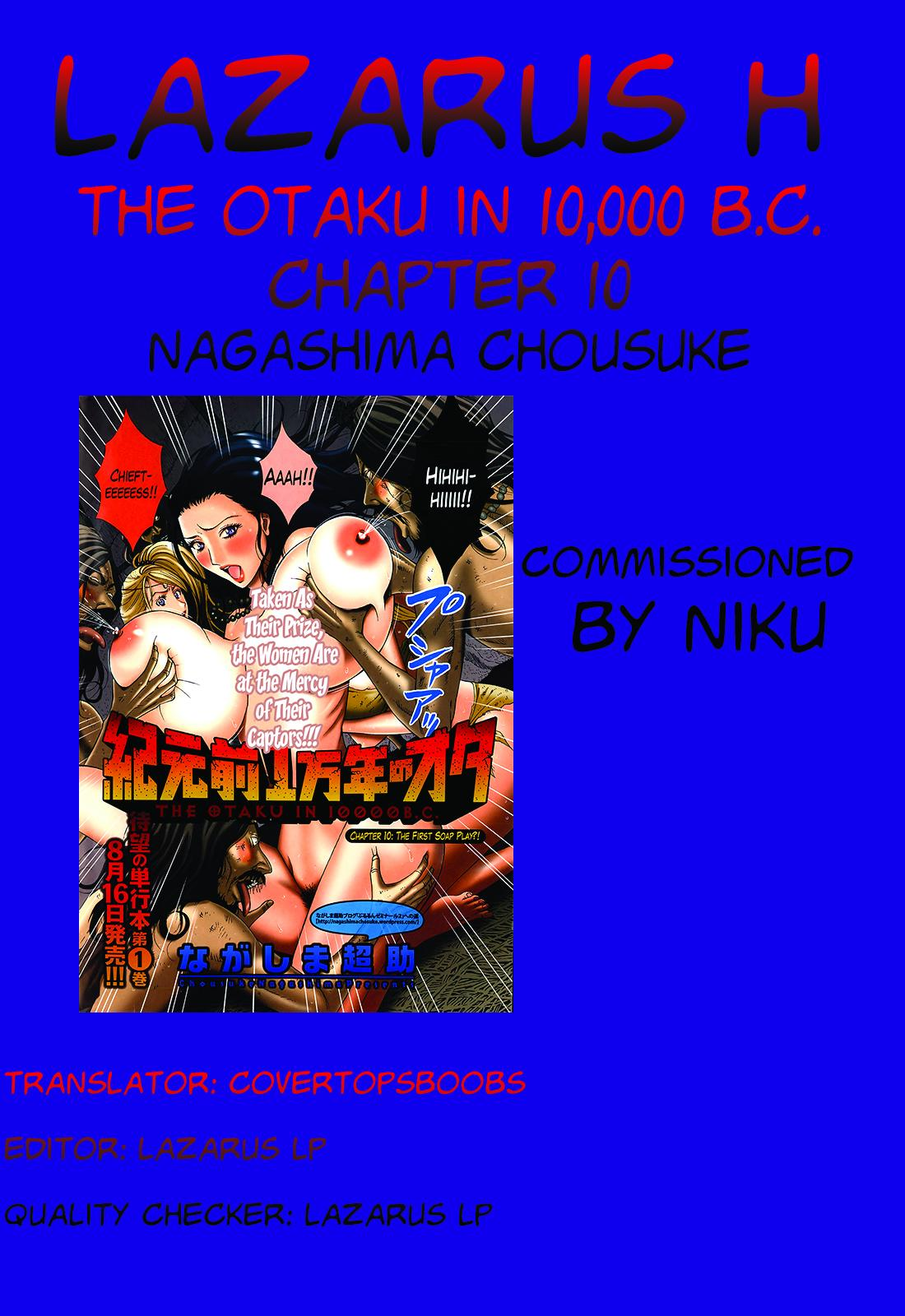 Kigenzen 10000 Nen no Ota | The Otaku in 10,000 B.C. 195