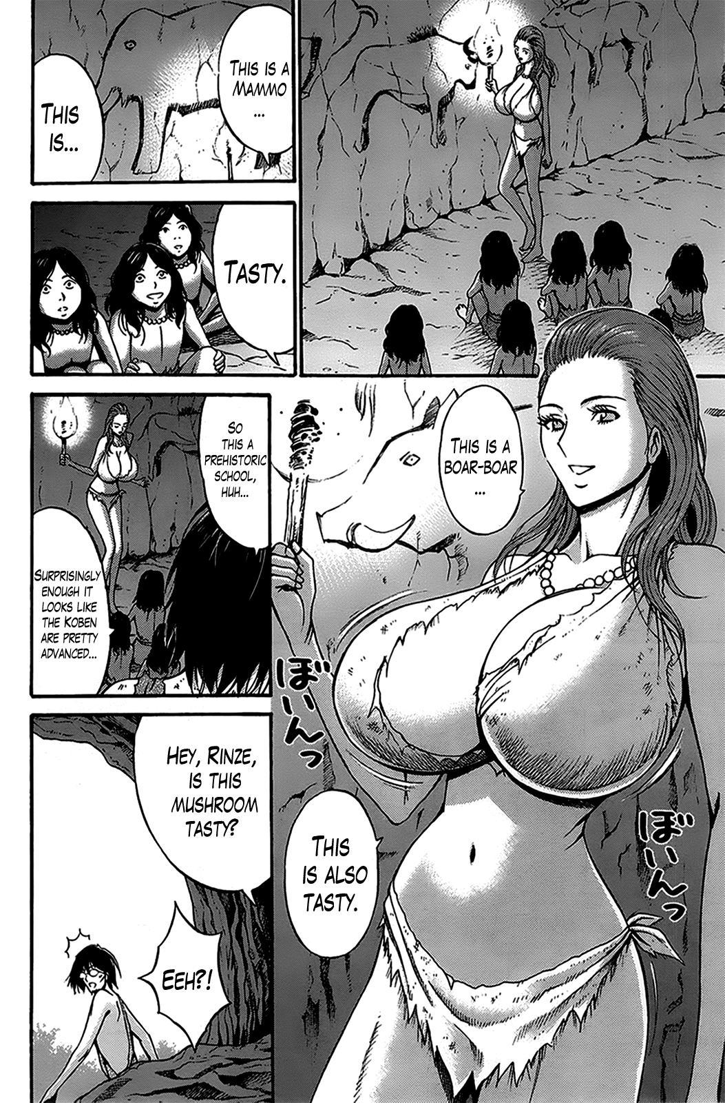 Kigenzen 10000 Nen no Ota | The Otaku in 10,000 B.C. 203