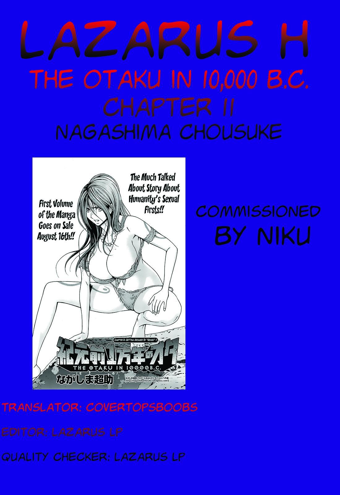 Kigenzen 10000 Nen no Ota | The Otaku in 10,000 B.C. 214