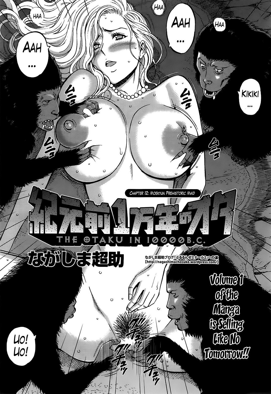 Kigenzen 10000 Nen no Ota | The Otaku in 10,000 B.C. 216