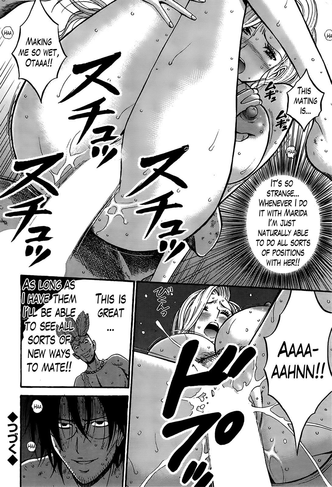 Kigenzen 10000 Nen no Ota | The Otaku in 10,000 B.C. 232