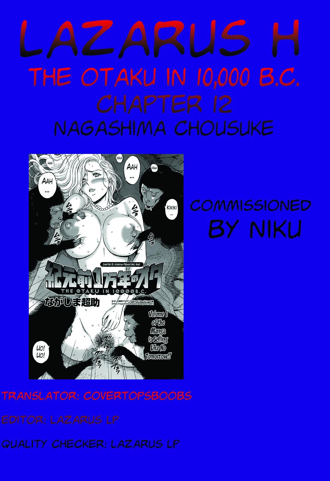 Kigenzen 10000 Nen no Ota | The Otaku in 10,000 B.C. 233