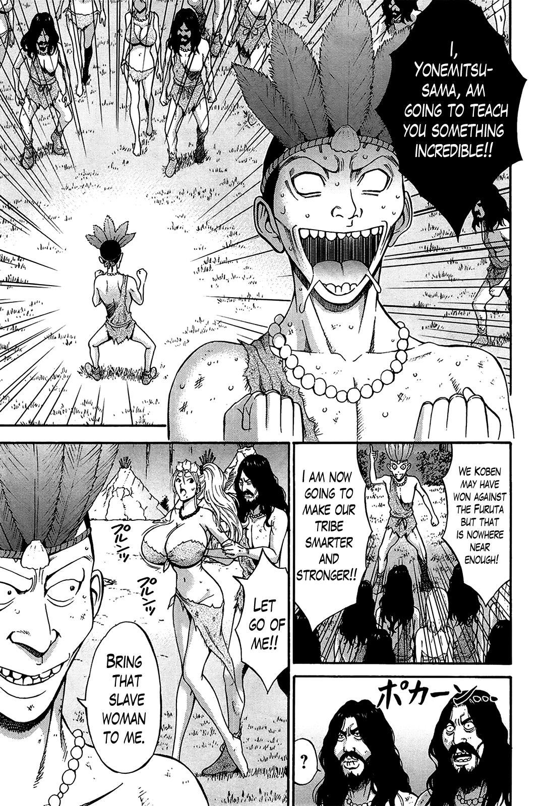 Kigenzen 10000 Nen no Ota | The Otaku in 10,000 B.C. 240