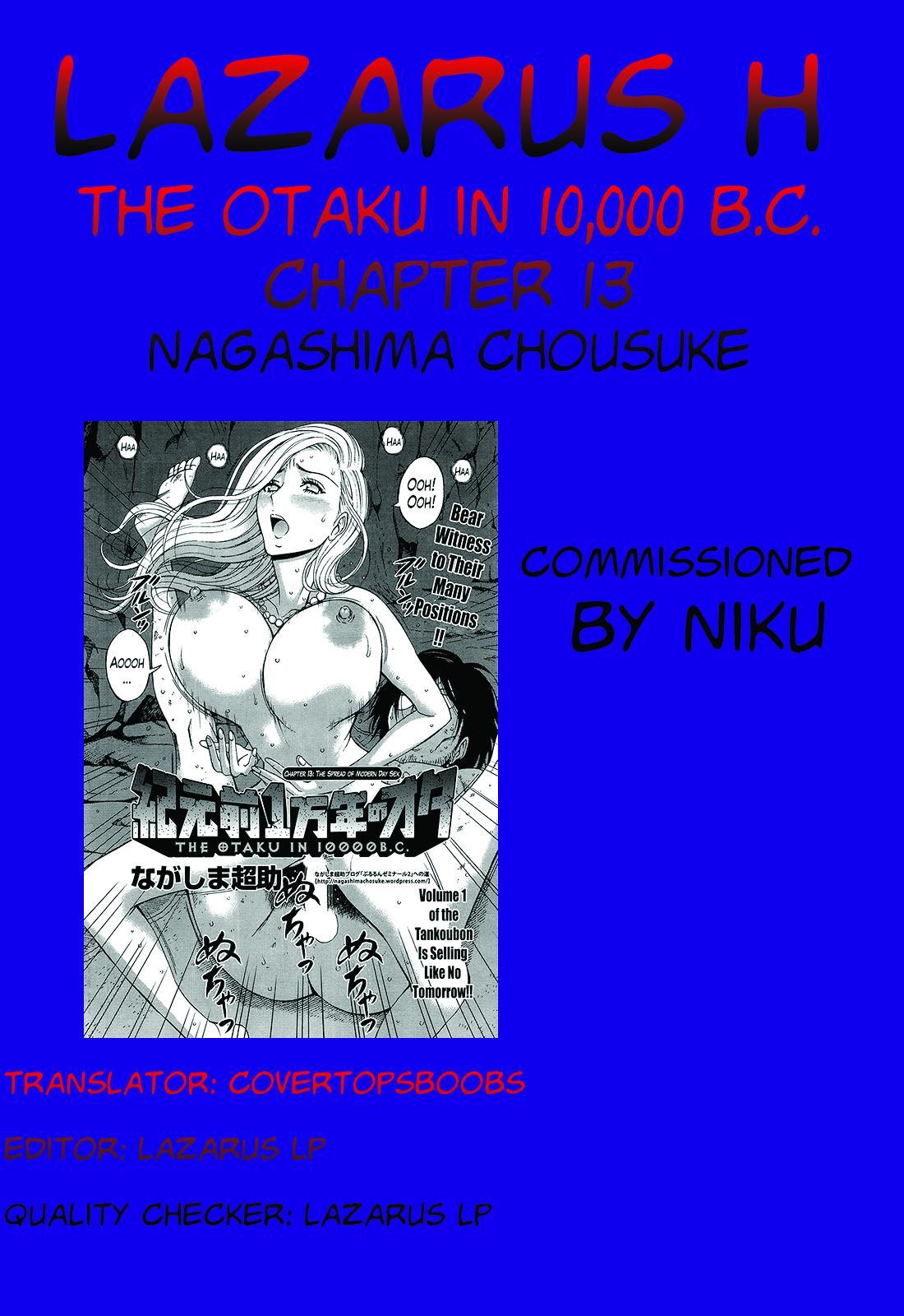 Kigenzen 10000 Nen no Ota | The Otaku in 10,000 B.C. 252