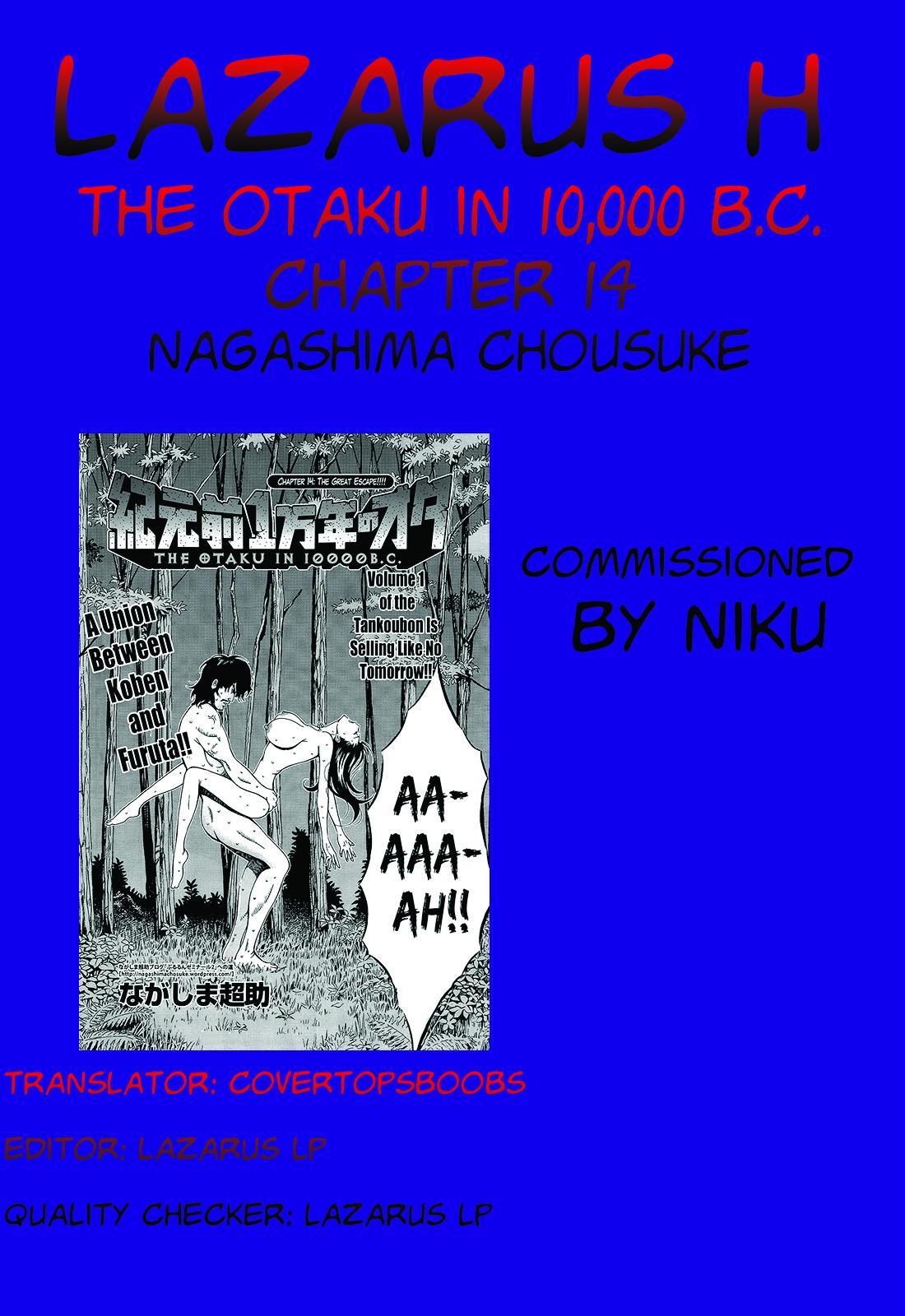 Kigenzen 10000 Nen no Ota | The Otaku in 10,000 B.C. 270
