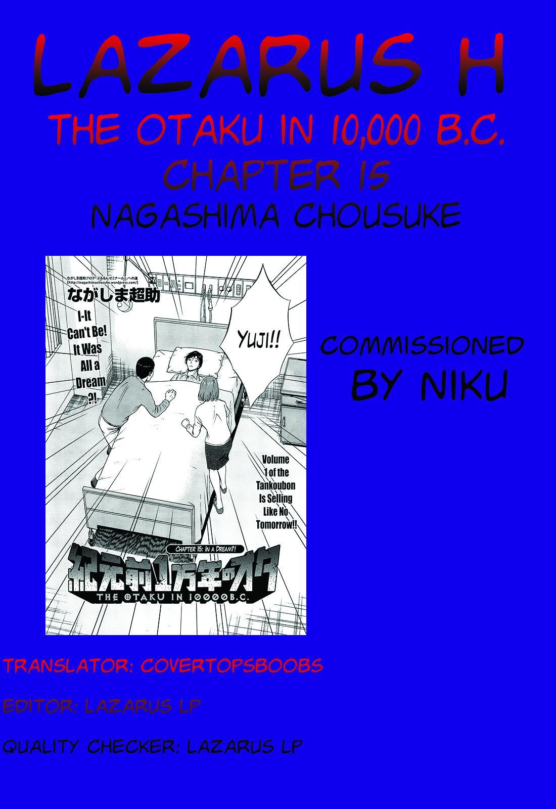 Kigenzen 10000 Nen no Ota | The Otaku in 10,000 B.C. 289
