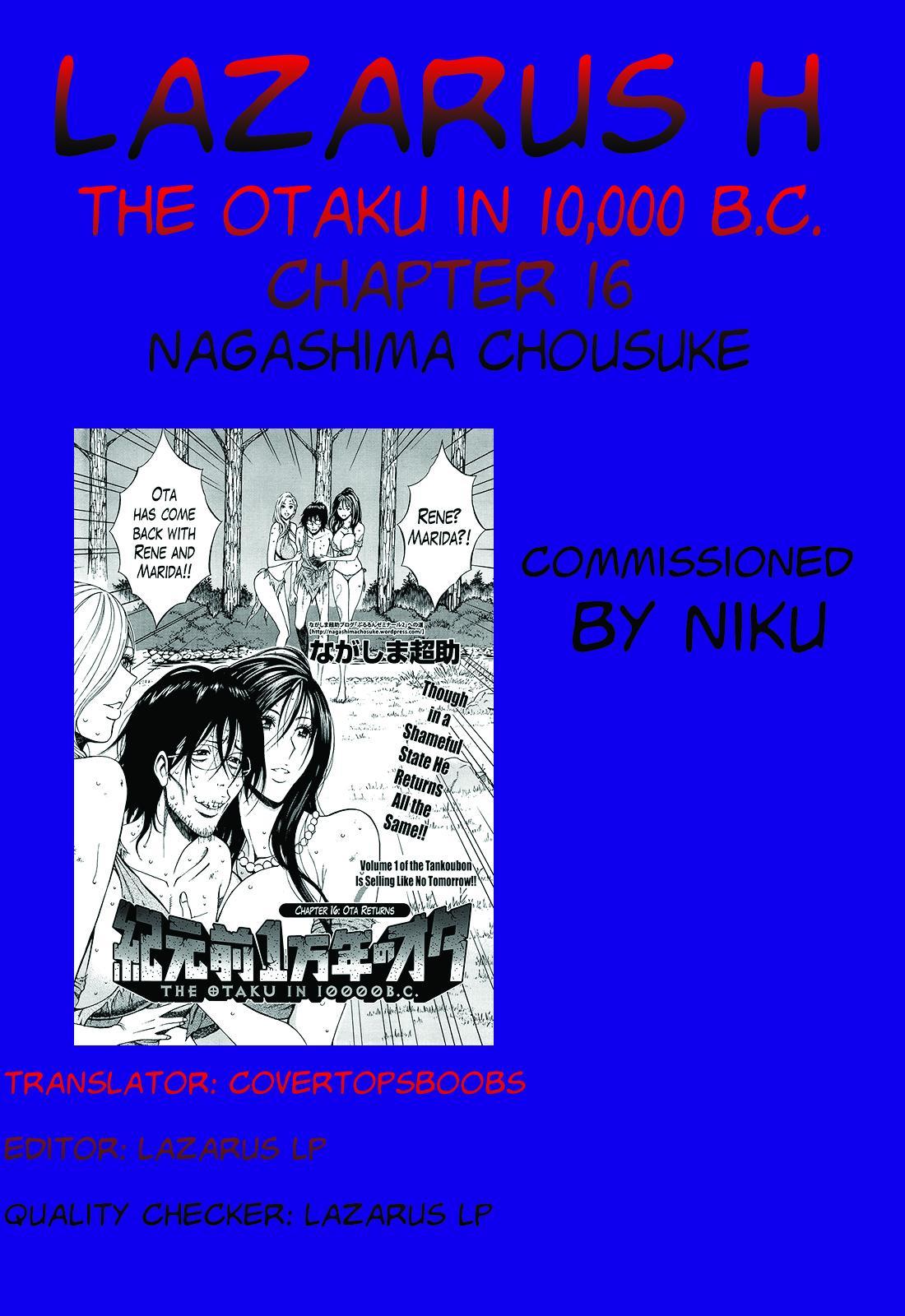 Kigenzen 10000 Nen no Ota | The Otaku in 10,000 B.C. 308