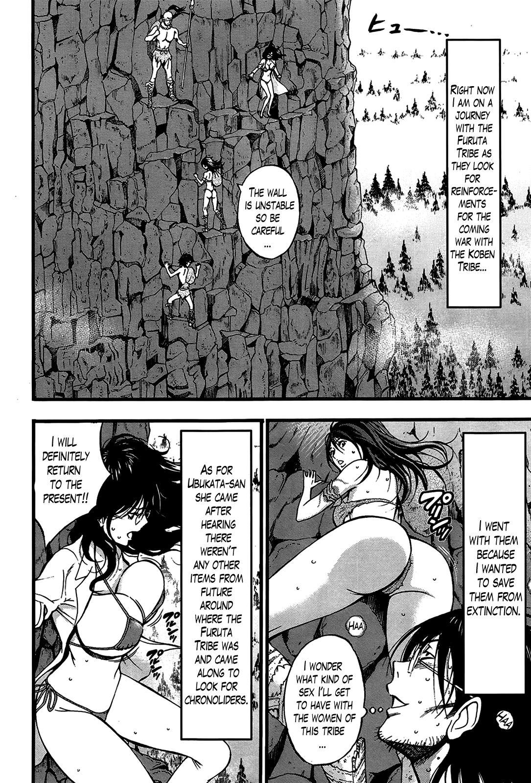 Kigenzen 10000 Nen no Ota | The Otaku in 10,000 B.C. 310