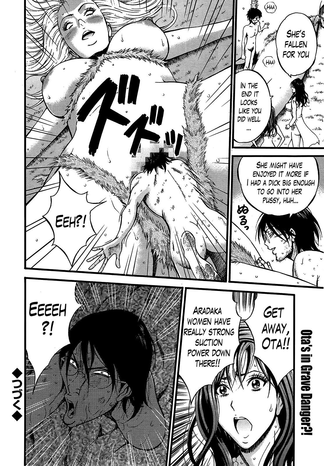 Kigenzen 10000 Nen no Ota | The Otaku in 10,000 B.C. 326