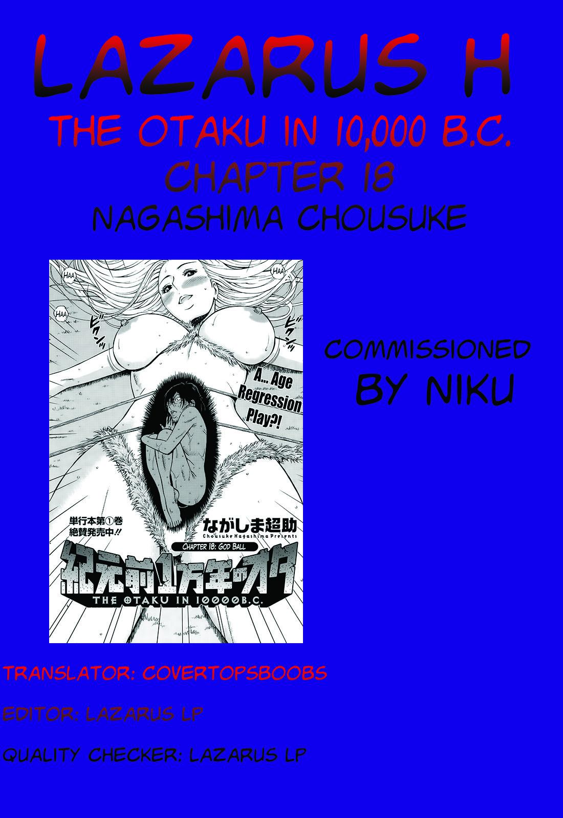 Kigenzen 10000 Nen no Ota | The Otaku in 10,000 B.C. 344