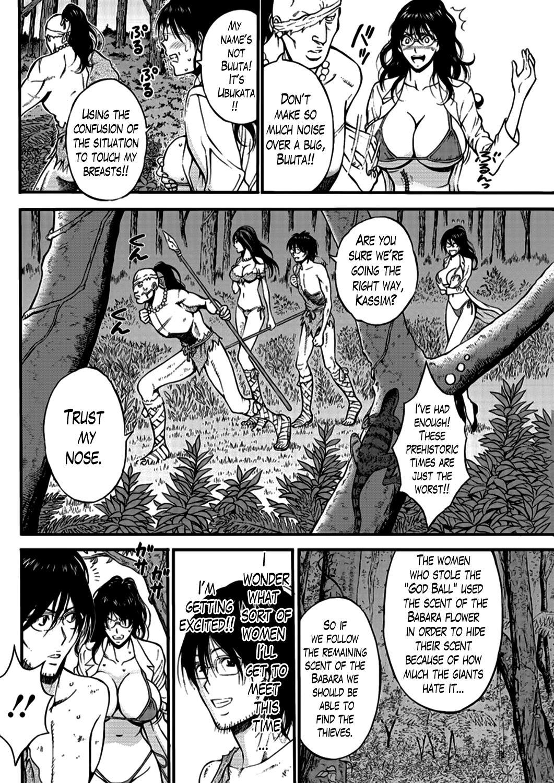 Kigenzen 10000 Nen no Ota | The Otaku in 10,000 B.C. 350
