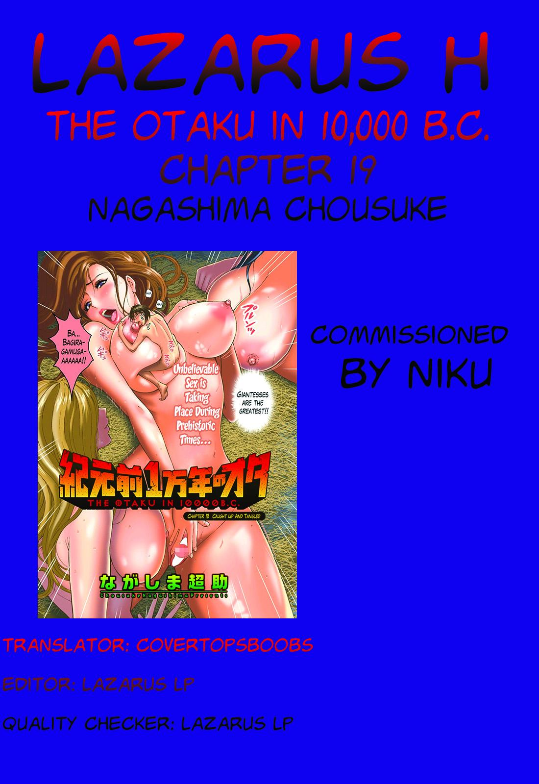 Kigenzen 10000 Nen no Ota | The Otaku in 10,000 B.C. 365