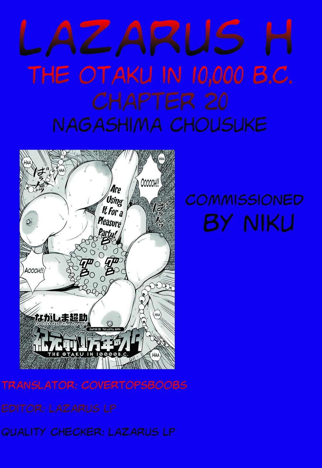 Kigenzen 10000 Nen no Ota | The Otaku in 10,000 B.C. 384