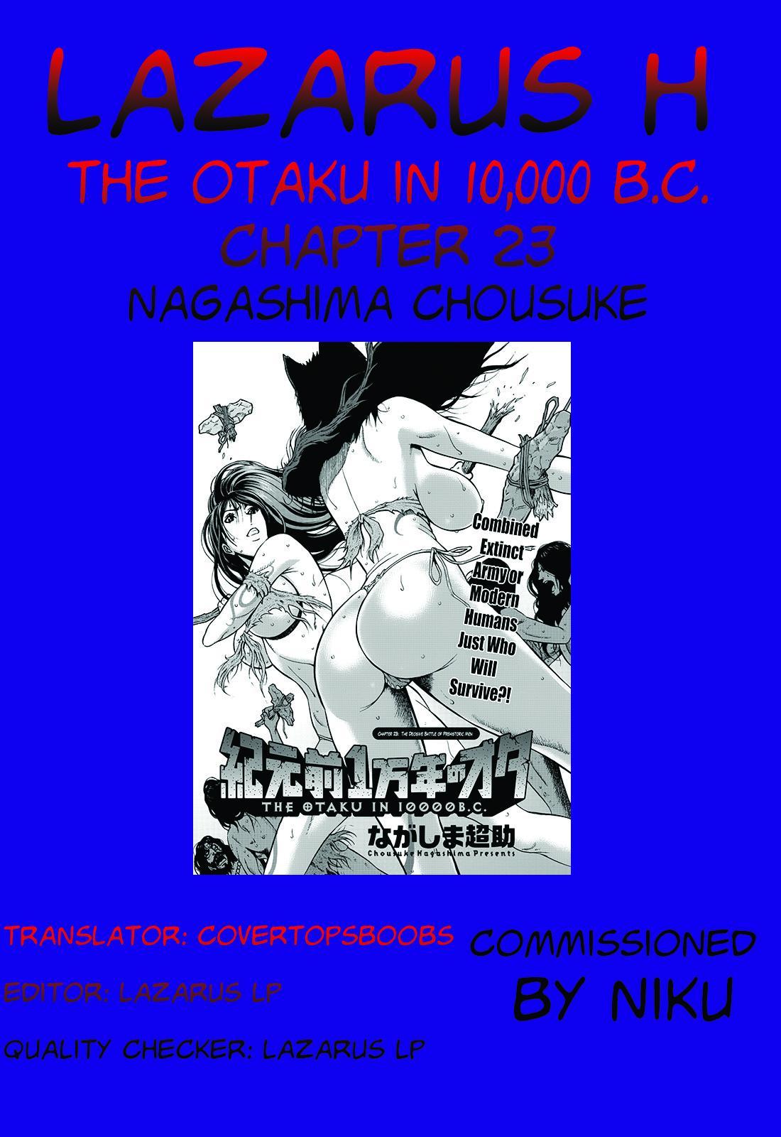 Kigenzen 10000 Nen no Ota | The Otaku in 10,000 B.C. 440