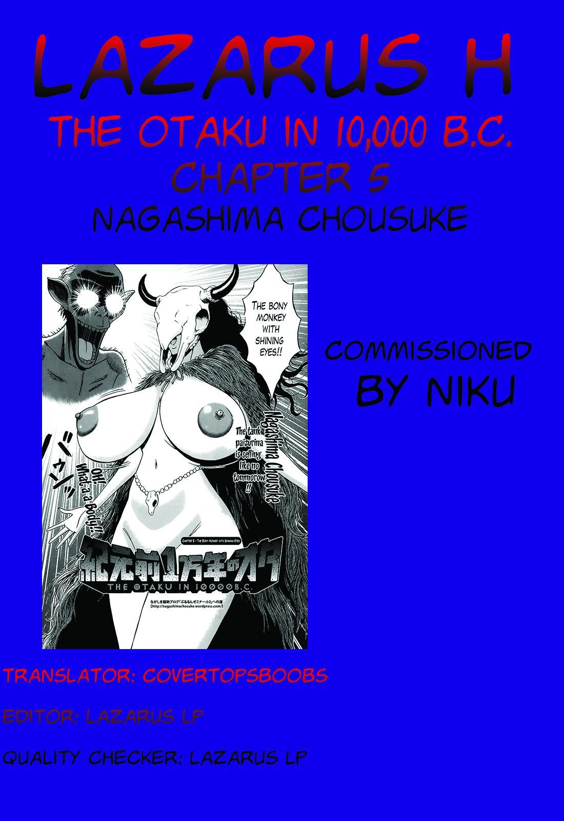 Kigenzen 10000 Nen no Ota | The Otaku in 10,000 B.C. 98